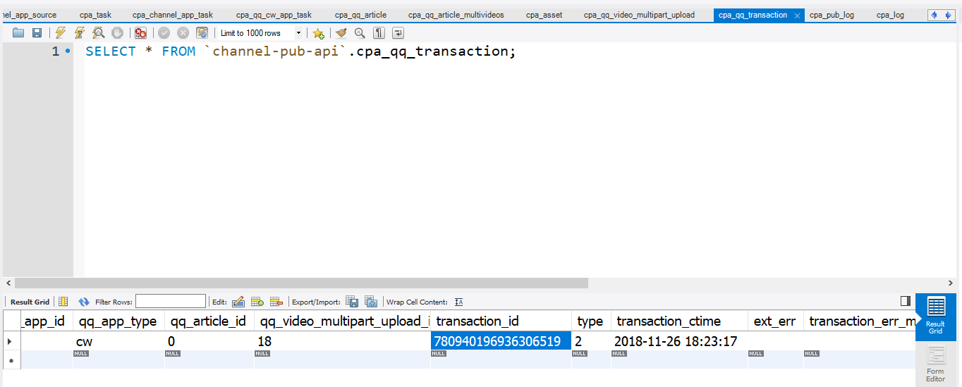 run 命令获取并执行循环中的任务(上传资源文件队列),直到队列为空,在执行任务的过程中,特意退出翻墙软件(网络质量较好),以测试上传资源文件队列的作业执行成功后的后续处理,暂时无相应处理,方法为空。事务表中已经存在相应记录