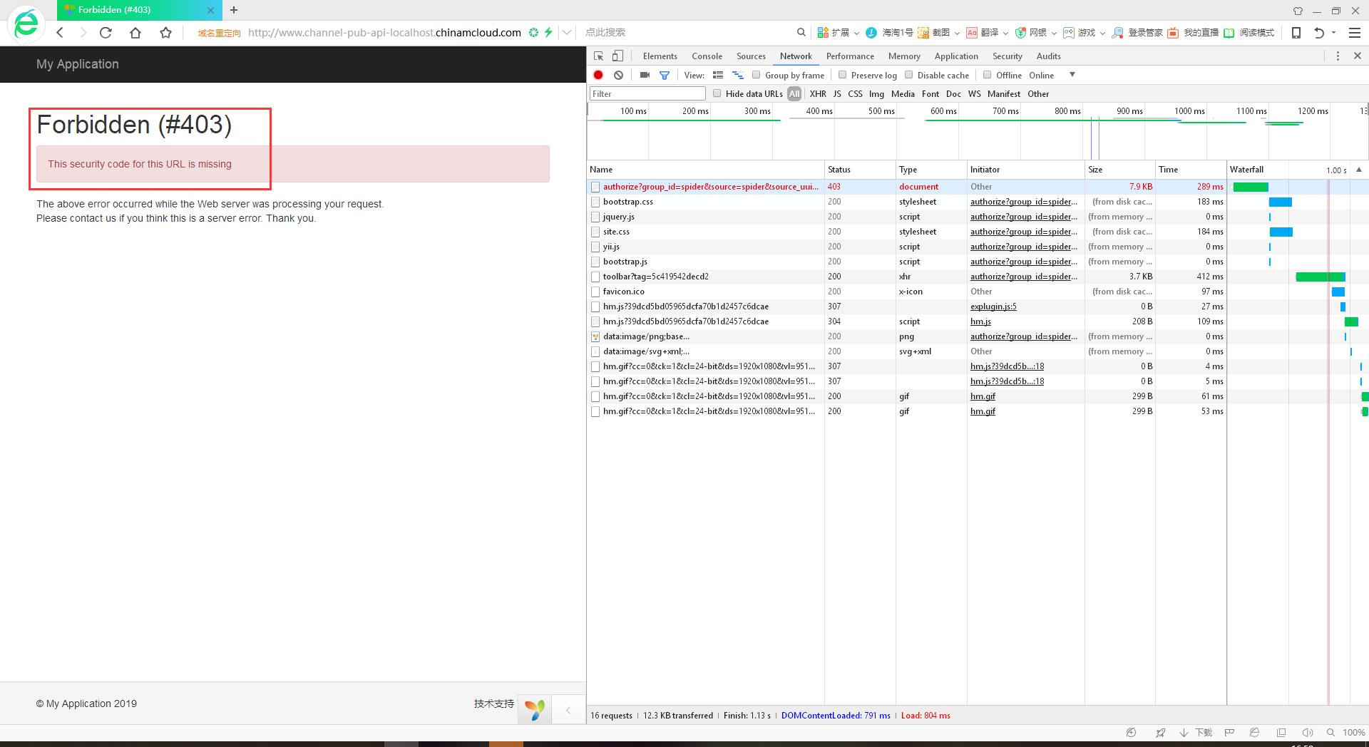 测试 URL 验证,删除 URL 签名:expires=1547801689&hmac=17h9ZhIxaDLRWmINHOZ-Syh9X-x7VCj9enotVRjbE_A,符合预期