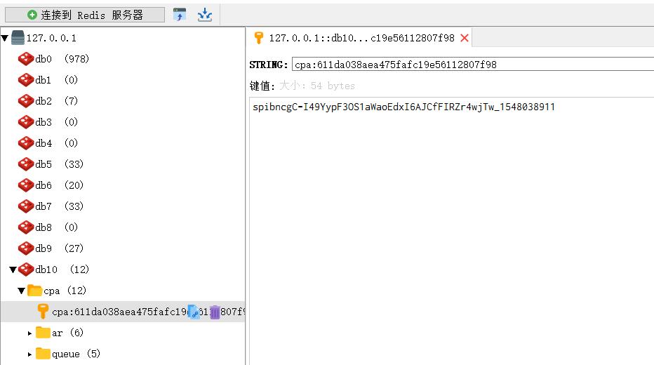 URL 签名和验证已经实现,现阶段存在的问题是同一个签名后的网址,可以在 1 分钟内多次打开,仍然存在安全问题,需要确保 1 次签名仅使用 1 次,使用后就失效。在 $urlSigner->signParams() 后,将 hmac 存储至 Redis 中,过期时间为 60 秒