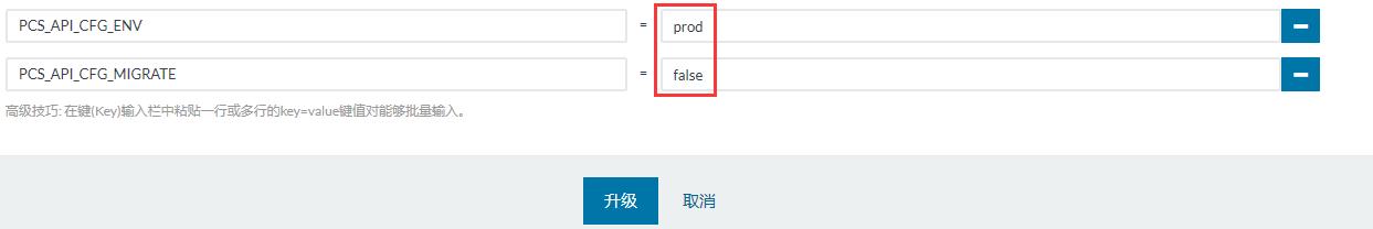删除开发环境中的数据库中的所有表,已设置环境变量:PCS_API_CFG_ENV,其值为:prod,已设置环境变量:PCS_API_CFG_MIGRATE,其值为:false
