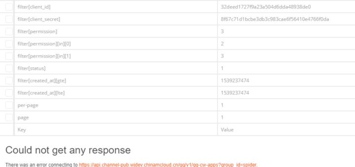 在 Postman 中请求:https://api.channel-pub.wjdev.chinamcloud.cn/qq/v1/qq-cw-apps?group_id=spider ,报错:Self-signed SSL certificates are being blocked