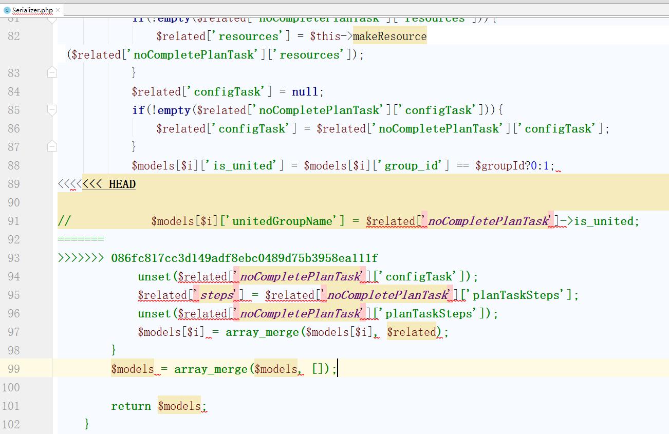 在某位开发人员的提交中,存在了已经冲突的文件,且未手动解决冲突,就强制提交了代码