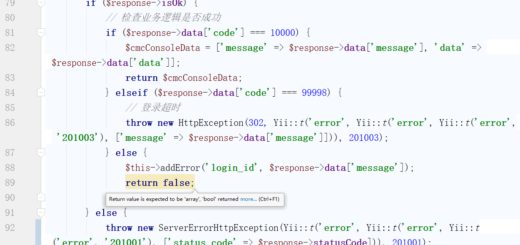 在 PhpStorm 中,提示:Return value is expected to be 'array', 'bool' returned less... (Ctrl+F1)