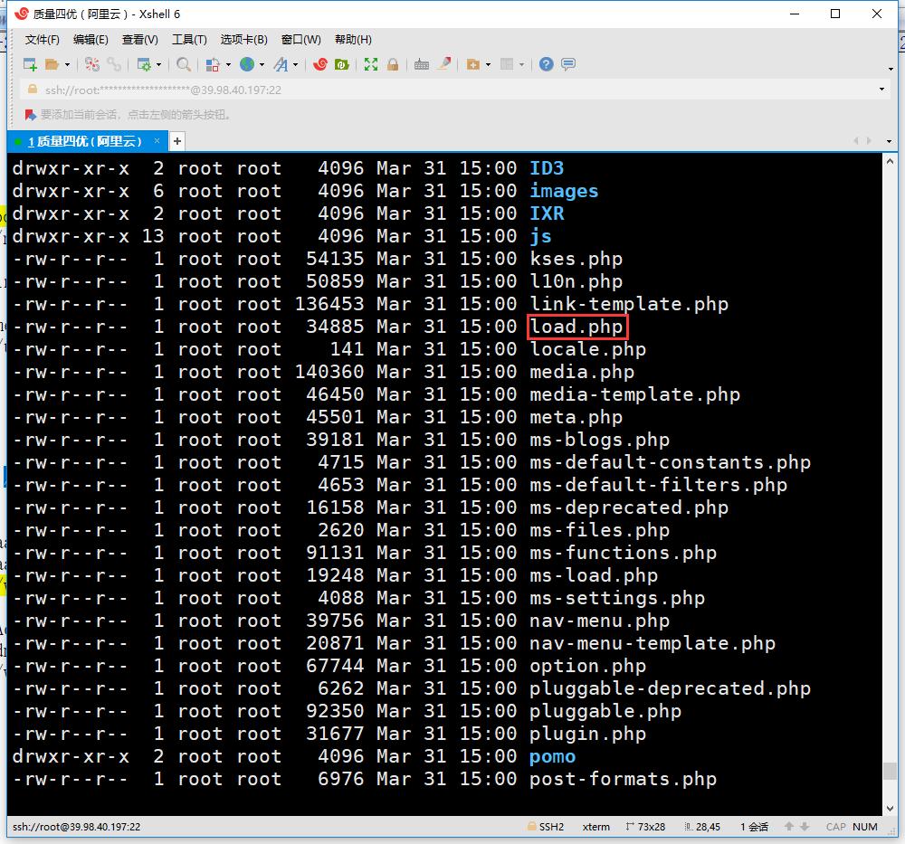 决定删除 /data/wwwroot/www.aaaacn.net 中的所有文件,重新下载安装包,解压后复制至  /data/wwwroot/www.aaaacn.net,检查 load.php 已经存在,设置权限用户和用户组为 www