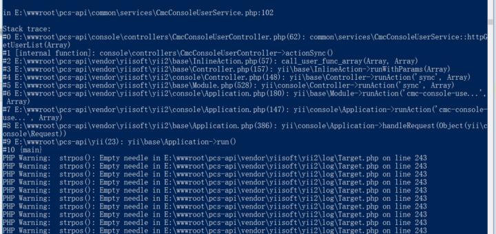 执行命令,报错:PHP Warning: strpos(): Empty needle in E:\wwwroot\pcs-api\vendor\yiisoft\yii2\log\Target.php on line 243