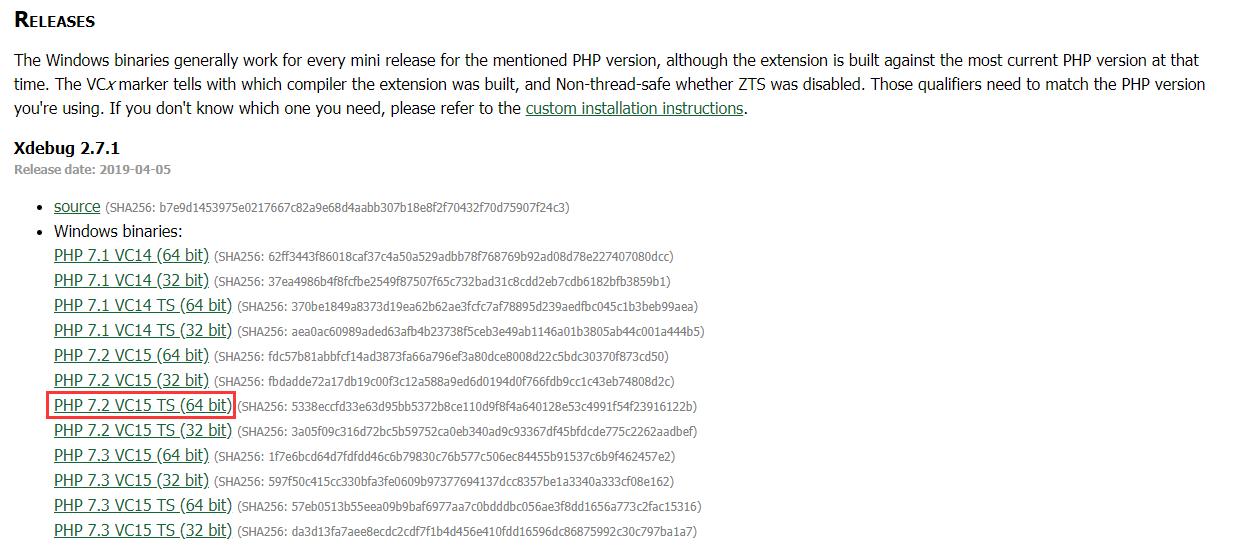 打开网址:https://xdebug.org/download.php ,下载 PHP 7.2 VC15 TS (64 bit)