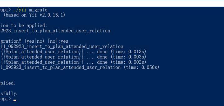执行命令,总计 23 条记录,执行了 3 次 SQL 批量插入