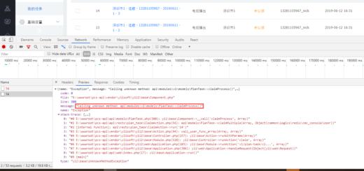 """在 Yii 2.0 中,报错:""""Calling unknown method: api\modules\v1\models\PlanTask::claimProcess()"""""""