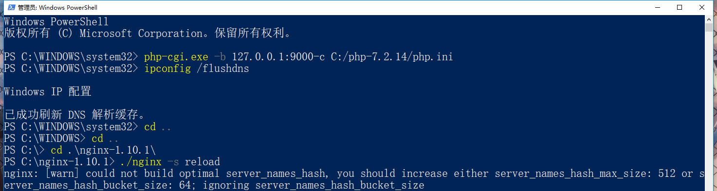 在 Nginx 1.10 版本中,重新加载时报错:nginx: [warn] could not build optimal server_names_hash