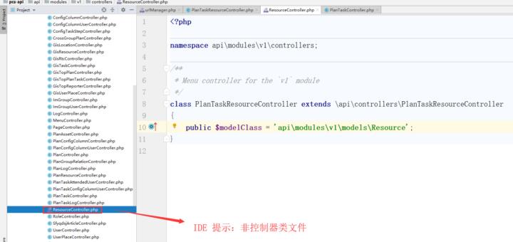 IDE 提示:非控制器类文件