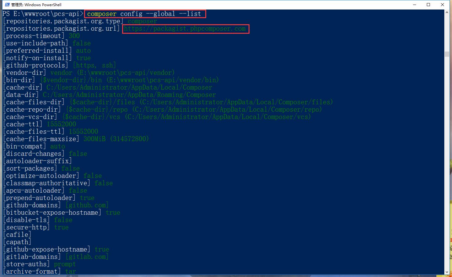 查看 Composer 的全局配置选项的列表。打开命令行窗口并执行如下命令:镜像地址为官方源地址。