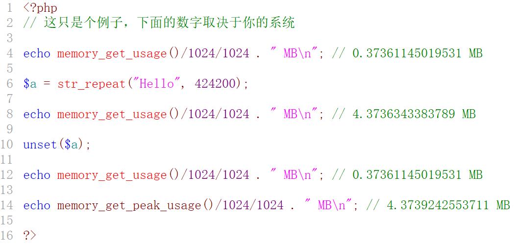 基于 一个 memory_get_usage() 例子,调整之后