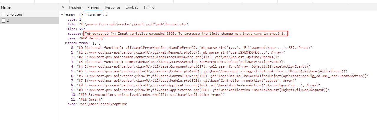 在 PHP 7.2 下报错:mb_parse_str(): Input variables exceeded 1000. To increase the limit change max_input_vars in php.ini.