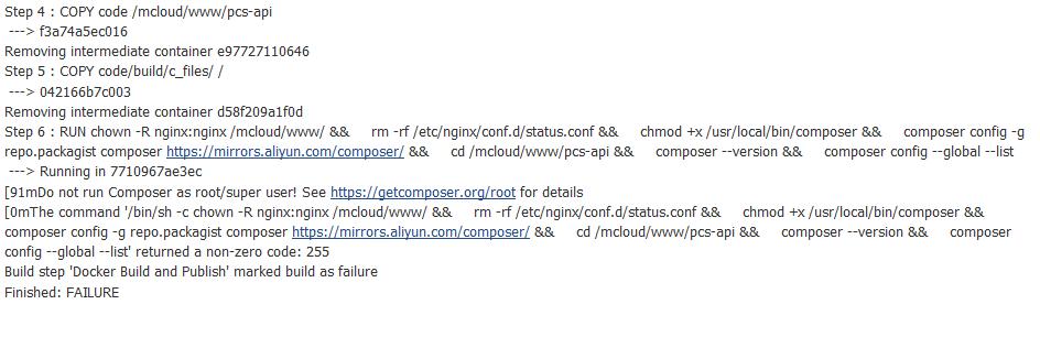 在 Jenkins 上构建镜像时,仍然报错:composer install returned a non-zero code: 255,可见,composer 相关的命令是执行不了的,不仅是 composer install