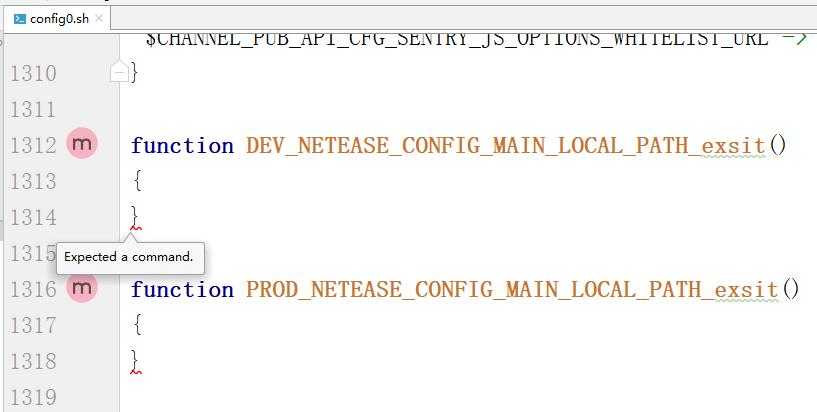 在 PhpStorm 中,编辑 /config/init/config0.sh,提示:Expected a command. ,注释掉相应代码