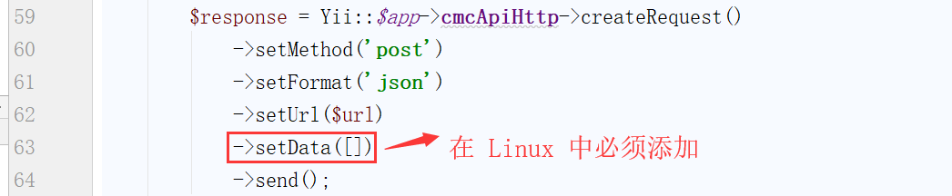 分析具体原因,基于 Yii 2 的 HTTP 客户端扩展在 Linux 中必须添加:setData([]),否则响应 400