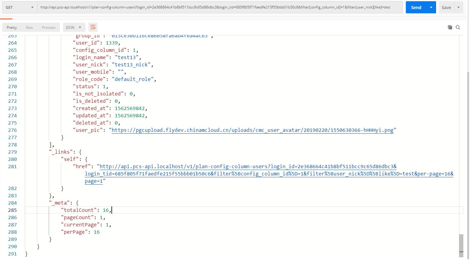 在 Postman 中,打开网址:http://api.pcs-api.localhost/v1/plan-config-column-users?login_id=2e368664c41b8bf511bcc9c65d86dbc3&login_tid=685f805f71faedfe215f55bbb01b50c6&filter[config_column_id]=1&filter[user_nick][like]=test ,基于用户昵称模糊搜索获取到:$redisCmcConsoleUserLikeUserNicks,再获取其数组键,作为新的搜索条件,最终生成的 SQL 如下:符合预期