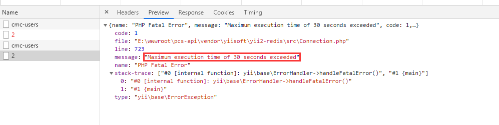 重启 PHP 进程,再次请求,报错:Maximum execution time of 30 seconds exceeded