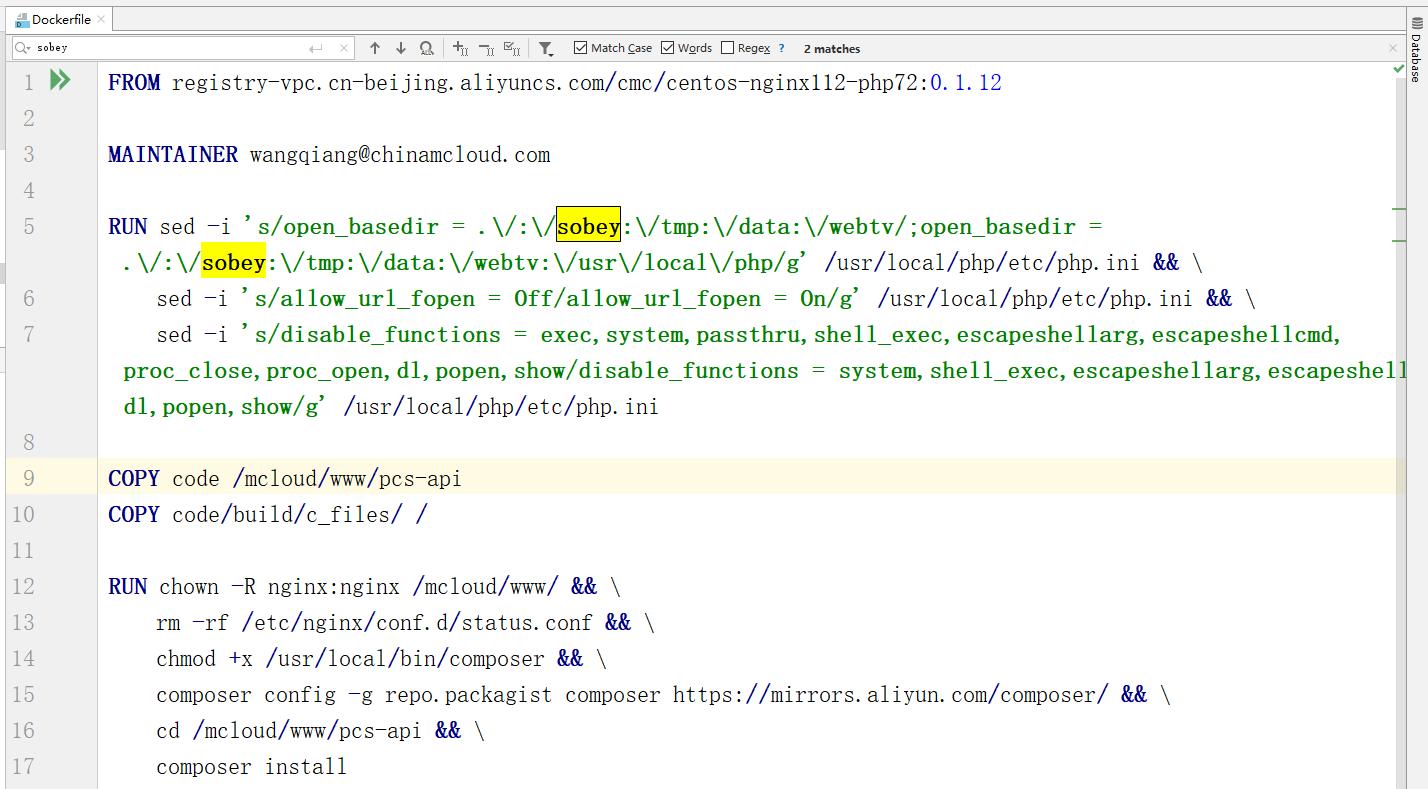 醒悟过来,原因在于 Dockerfile 文件,之前执行了批量替换,将 sobey 批量替换为 mcloud,决定仅替换其中的 3 处,其余 2 处的 mcloud 还原为 sobey
