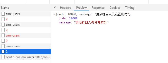 重启 PHP 进程,再次请求,成功响应