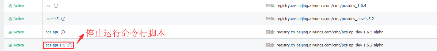 最终发现问题所在,原因在于有 2 个容器在同时运行,每个容器中皆在运行命令行:cmc-console-user/sync,数据相互冲突覆盖,停止掉另一个容器中的命令行脚本(计划后续将命令行单独部署至一个容器中,隔离开,以为后续集群部署做准备)