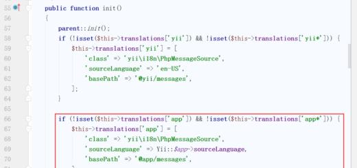 查看 \vendor\yiisoft\yii2\i18n\I18N.php,文件映射的类别名:yii、app,始终定义类别 yii 和 app 。前者指的是 Yii 核心中使用的消息框架代码,而后者是指自定义应用程序代码的默认消息类别。其判断类别:app 是否存在,如果不存在,则覆盖,但是,其判断的层级仅为第一级,没有深入至更深的层级,因此,自定义的类别:app 会被覆盖
