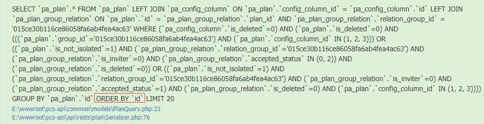 GET 请求:http://api.pcs-api.localhost/v1/plans?sort=id ,生成 SQL , SQL 语句当中的 ORDER BY 子句基于 id 升序排列