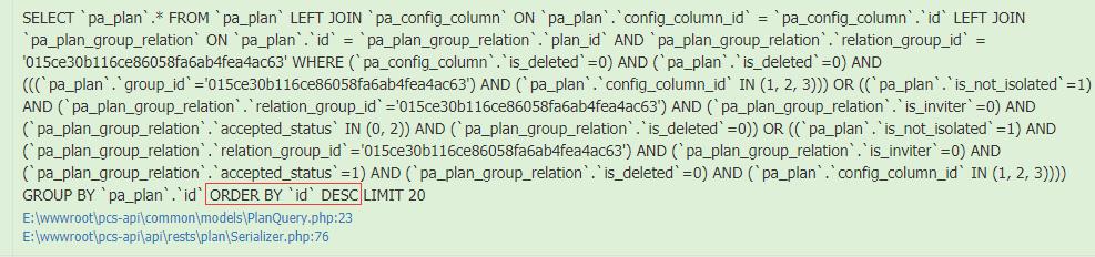 GET 请求:http://api.pcs-api.localhost/v1/plans?sort=-id ,生成 SQL , SQL 语句当中的 ORDER BY 子句基于 id 降序排列