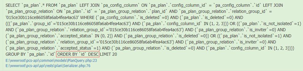 GET 请求:http://api.pcs-api.localhost/v1/plans?sort=create_user_id ,生成 SQL , SQL 语句当中的 ORDER BY 子句基于 id 降序排列(默认排序),并未基于 create_user_id 升序排列(因为 create_user_id 属性未定义)