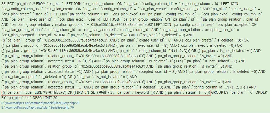 最终生成的 SQL 如下,符合预期