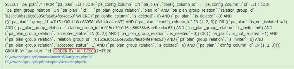 GET 请求:http://api.pcs-api.localhost/v1/plans ,生成 SQL , SQL 语句当中的 ORDER BY 子句基于 ID 降序排列