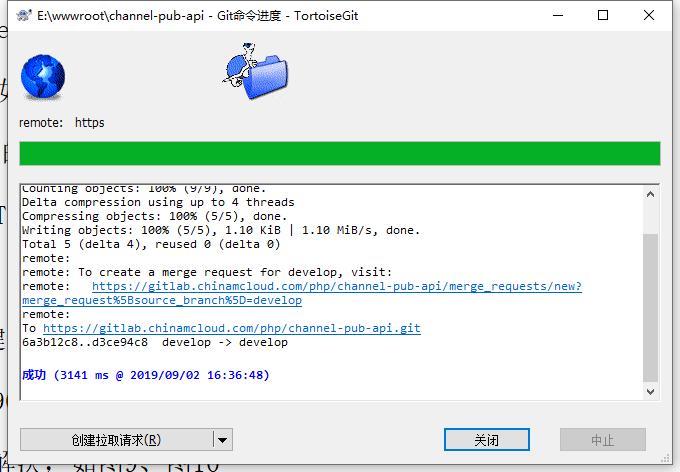 右键,TortoiseGit -> 推送,推送成功
