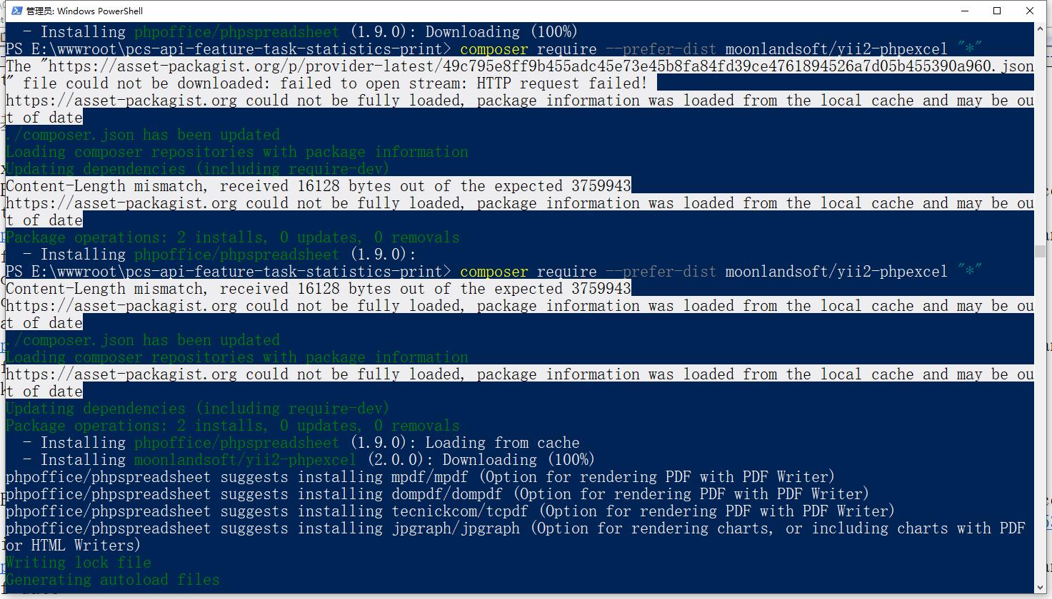 基于 Composer 安装此扩展,执行如下命令:,注:由于网络问题,总计执行了 3 次,第 3 次为翻墙之后再执行