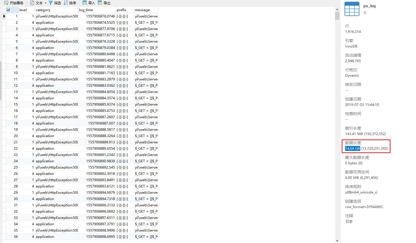 由于日志消息是存储于 MySQL 的 log 表中,在生产环境中,累积了大量的数据,log 表的数据长度已经达到 数百 GB ,因此,决定基于控制台命令行实现日志消息的定时删除,开发环境的 log 表的数据长度为 14.64 GB