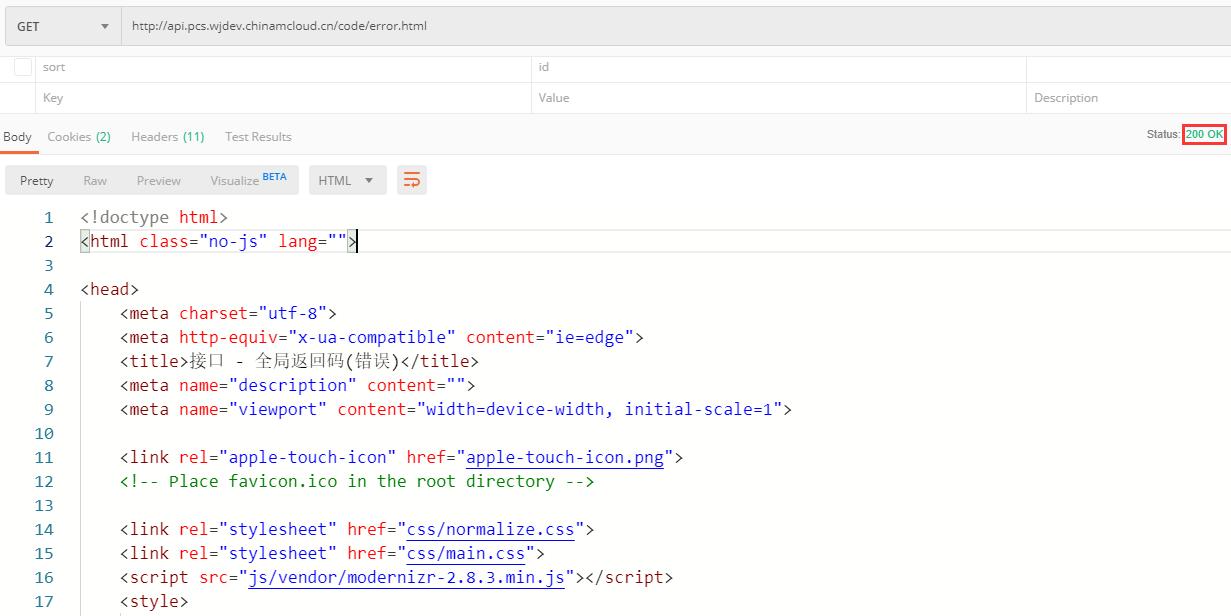 打开一个映射至 HTML 文件的路由,响应 200