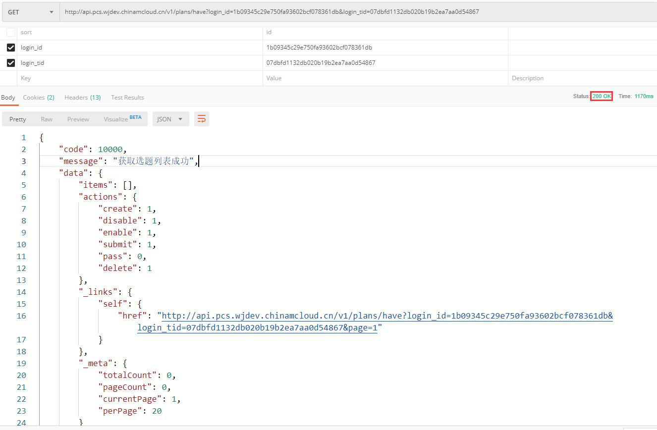 打开一个映射至 PHP 文件的路由,响应 200,符合预期