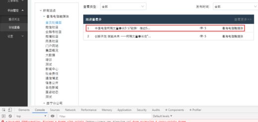 "在网页框架中点击链接,报错:Uncaught DOMException: Blocked a frame with origin ""https://cmcp.cmc.tianyirm.cn"" from accessing a cross-origin frame. at toDetail (https://cmcp.cmc.tianyirm.cn/sub-sites:253:19)"