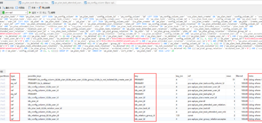 基于 Explain 分析 第 1 条 SQL (调整后) 如下,查询 id 为 1 的记录,为 pa_plan_task 表,查询 id 为 2 的记录,为 pa_config_column 表,位置已经互换,查看 pa_plan_task 表,type 的值从 ref 变化为 index,key 的值从 idx_config_column_id 变化为 PRIMARY,Extra 的值从 Using where 变化为 Using where; Using temporary; Using filesort,查看 pa_config_column 表,type 的值从 index 变化为 eq_ref,key 的值从 uc_group_id_code_is_deleted_deleted_at 变化为 PRIMARY,Extra 的值从 Using where; Using index; Using temporary; Using filesort 变化为 Using where (总体性能有所提升)