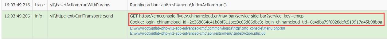 查看 Available Debug Data,其数据来源于 HTTP