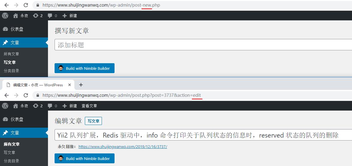 因此,决定再添加一个新的接口,new:新建新的资源(获取表单数据),动作方法命名为:new,参考来源为 WordPress,之前的动作方法:edit,同样参考自 WordPress