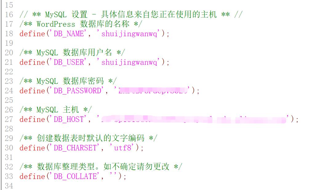 编辑文件:wp-config.php,将 MySQL 主机 的值调整为:RDS 的内网地址,其他配置不变