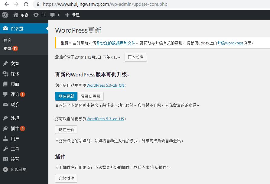 现在 PHP 的版本:7.4.0,现在已经可以正常升级
