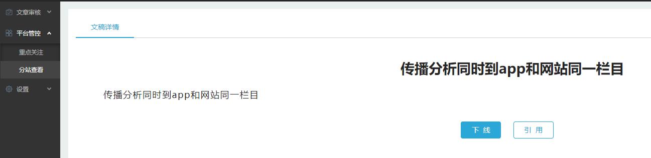 在网页框架中点击链接,已经可以正常打开:http://web.cmc.tianyirm.cn