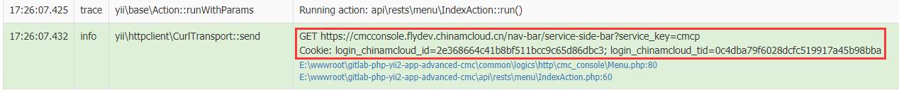 获取菜单列表,仍然是可正常获取,查看 Available Debug Data,其数据来源于 HTTP,请求无变化