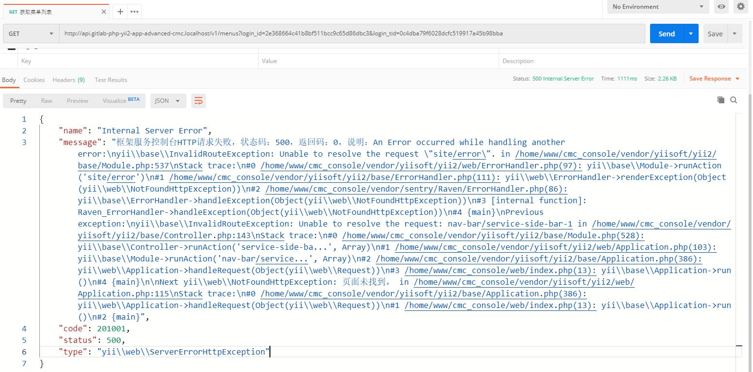 编辑 HTTP 模型文件:common/logics/http/cmc_console/Menu.php,当响应状态码等于 500 时,即不等于20x时,认为调用失败(绝大部份情况下,此业务逻辑成立)。抛出服务器错误异常,完善错误异常信息,一旦调用失败,可以更为容易地排查具体错误原因