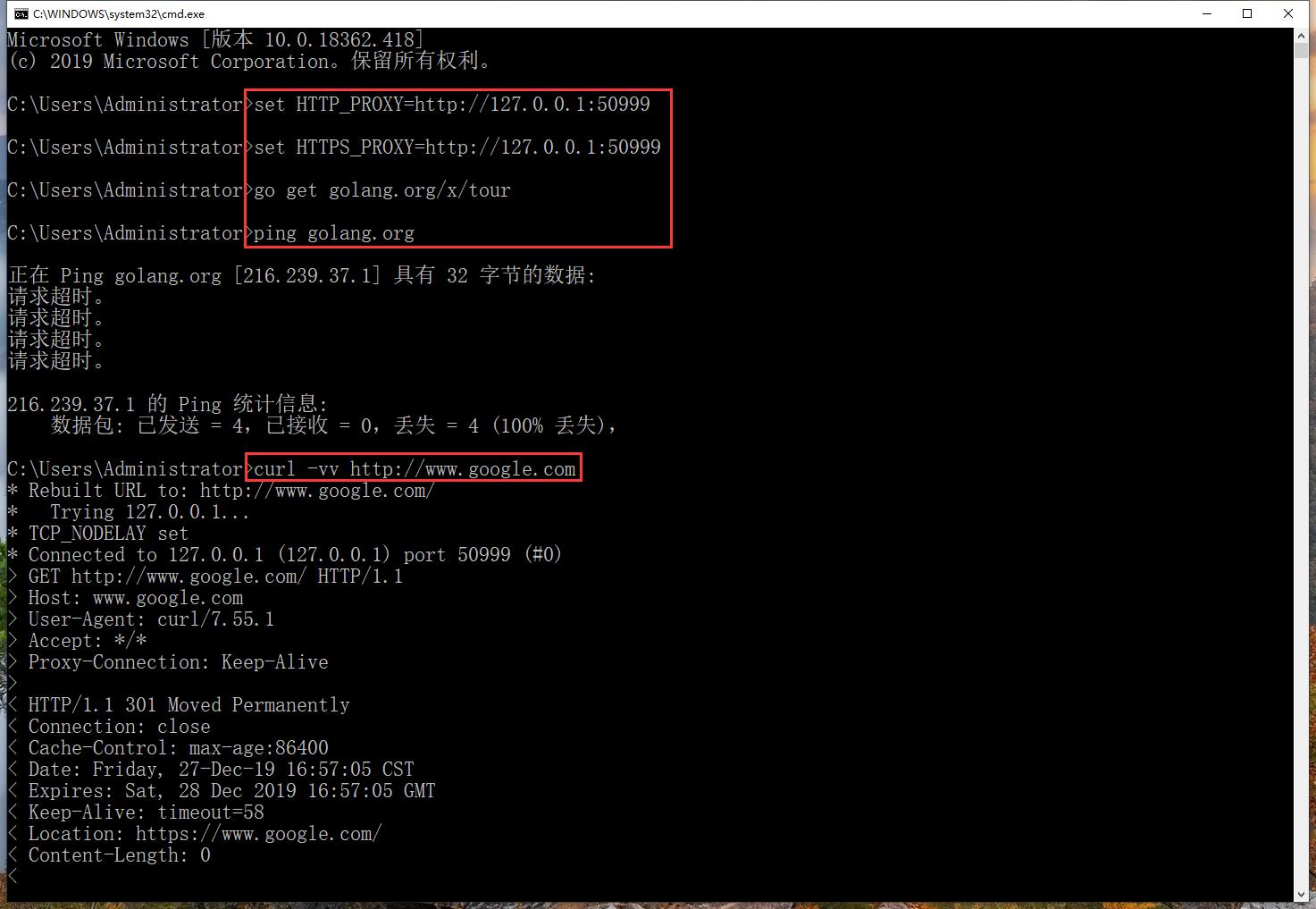 在 cmd 中设置两个环境变量 HTTP_PROXY 和 HTTPS_PROXY ,执行以下两个命令设置环境变量,完成配置,基于源代码安装 Go Tour,未报错,虽然仍然无法 Ping 通,但是可以通过 Curl 打开 www.google.com,表示 HTTP 代理已经设置成功