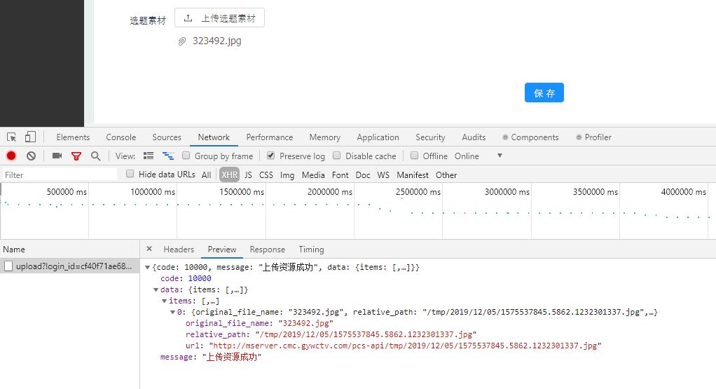 手动删除目录:/webtv/wangjie/pcs-api/tmp/2019/12,再次上传选题素材,上传资源成功,符合预期