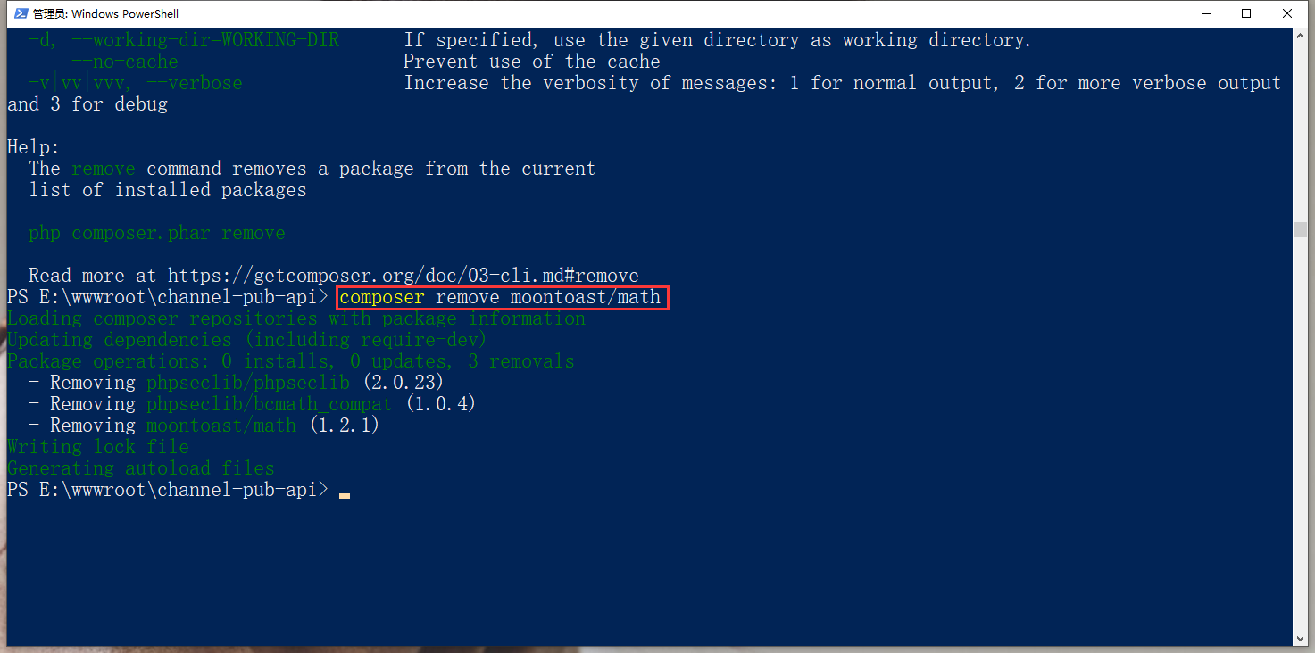 remove 命令从当前目录中的 composer.json 文件中删除依赖的软件包关系后,将卸载关系所对应的软件包及其依赖包