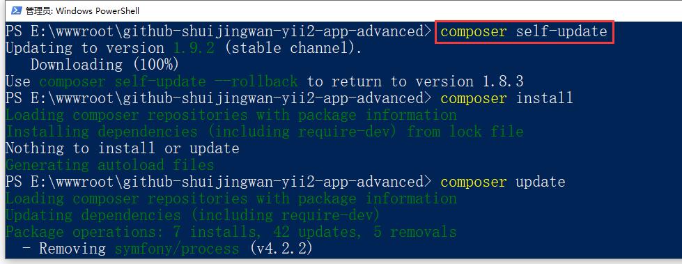 之前已安装 Composer,为确保使用最新版本。可以通过运行 composer self-update 来更新 Composer 至版本 1.9.2