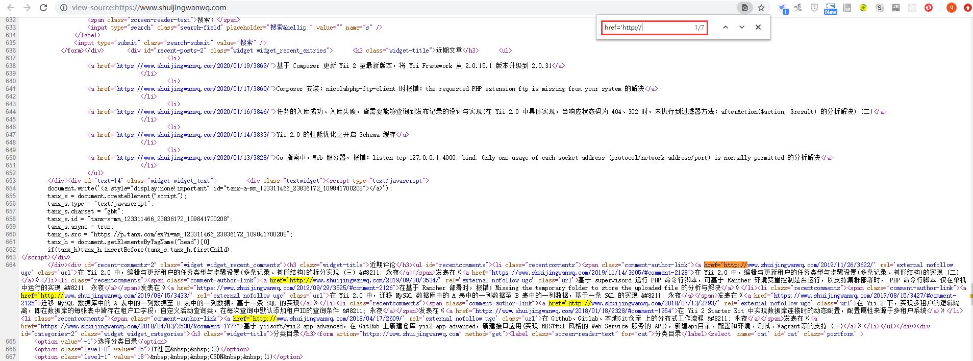 查看网页源代码,搜索:href='http:// ,搜索结果总计有 7 处,准备将这 7 处修改为:href='https://